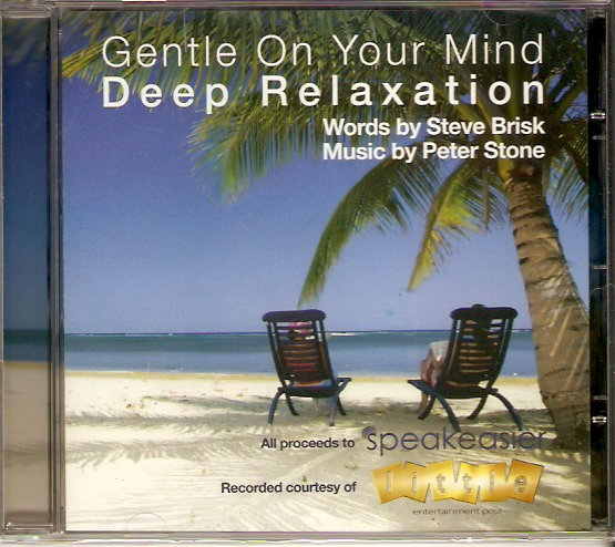 Image for Gentle on Your Mind Deep Relaxation